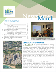 March 2016 HDA Industry Update