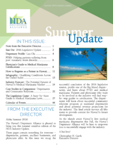 Front Page - 2016 Summer Update